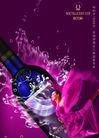 酒0061,酒,龙腾广告,酒瓶 水花 封面设计
