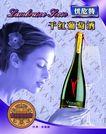 酒0065,酒,龙腾广告,葡萄酒 红酒 侧脸