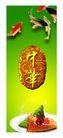 食品0043,食品,龙腾广告,中华 佳节 棕子