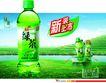 饮料0031,饮料,龙腾广告,绿茶 统一绿茶
