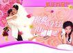 首饰浪漫0005,首饰浪漫,龙腾广告,结婚 婚纱照 新人