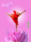 首饰浪漫0009,首饰浪漫,龙腾广告,花朵 花玫瑰 红舞裙