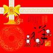 中秋月饼0089,中秋月饼,设计前沿封面包装,祥和 童子 节日