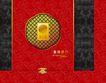 中秋月饼0111,中秋月饼,设计前沿封面包装,锁扣 真情岁月 圆形