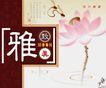中秋月饼0118,中秋月饼,设计前沿封面包装,水波 蜻蜓 淡雅
