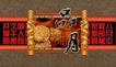 中秋月饼0134,中秋月饼,设计前沿封面包装,月饼 诗词 封面