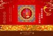 中秋月饼0137,中秋月饼,设计前沿封面包装,礼盒 包装 装饰