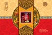 中秋月饼0142,中秋月饼,设计前沿封面包装,封面 花纹 剪纸