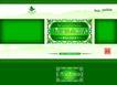 包装类医疗保健0001,包装类医疗保健,设计前沿封面包装,绿色 保健品包装 版面