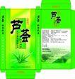 包装类医疗保健0010,包装类医疗保健,设计前沿封面包装,芦荟 品牌 绿色植物
