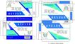 包装类医疗保健0013,包装类医疗保健,设计前沿封面包装,