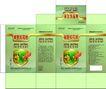 包装类医疗保健0027,包装类医疗保健,设计前沿封面包装,