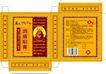 包装类医疗保健0032,包装类医疗保健,设计前沿封面包装,
