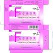 包装类医疗保健0039,包装类医疗保健,设计前沿封面包装,