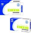 包装类医疗保健0047,包装类医疗保健,设计前沿封面包装,维生素C 补充 桑菊片