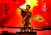 奥运0006,奥运,设计前沿封面包装,雕塑 北京奥运标志 海报