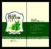 烟酒0001,烟酒,设计前沿封面包装,绿叶 植物 包装图