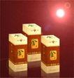烟酒0003,烟酒,设计前沿封面包装,太阳 镜头光晕滤镜 盒装