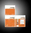 电器包装0011,电器包装,设计前沿封面包装,