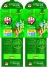 纸张0004,纸张,设计前沿封面包装,绿色 卡通 包装纸