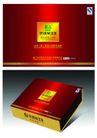 茶包装0059,茶包装,设计前沿封面包装,