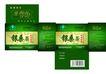茶包装0067,茶包装,设计前沿封面包装,银桑茶 设计 平面图