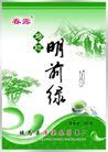 茶包装0081,茶包装,设计前沿封面包装,明前绿 茶叶 春露