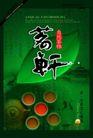 茶包装0083,茶包装,设计前沿封面包装,茗轩 茶包装 自然茶