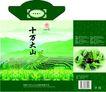 茶包装0090,茶包装,设计前沿封面包装,十万大山 茶叶 名茶