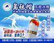 酒0003,酒,设计前沿封面包装,冰藏冰雕 冰黄酒 产红茶