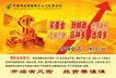 金融银行0003,金融银行,设计前沿封面包装,基金 品牌 中国邮政