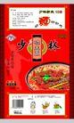 食品0219,食品,设计前沿封面包装,
