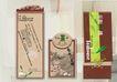饮料0062,饮料,设计前沿封面包装,封面 包装袋 茶叶