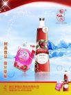 饮料0063,饮料,设计前沿封面包装,水果 饮料 时尚饮品