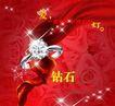 首饰浪漫0003,首饰浪漫,设计前沿封面包装,大红色 婚戒 礼物
