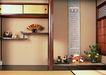 日式生活礼俗0169,日式生活礼俗,生活方式,日式家居