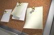 3D概念物体0098,3D概念物体,综合,便笺 大小 纸张