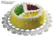 蛋糕馅饼0022,蛋糕馅饼,水果食品,新鲜蛋糕
