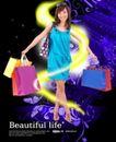 人物0019,人物,韩国设计元素,购物女孩