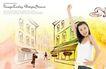人物0046,人物,韩国设计元素,举手 街头 少女
