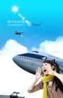 人物风景0093,人物风景,韩国设计元素,天上飞机 张口的女性 蓝天白云