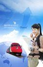 人物风景0094,人物风景,韩国设计元素,一地球 一火车头 一女孩
