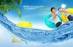 人物风景0100,人物风景,韩国设计元素,椰子树 一男一女 一柠檬果