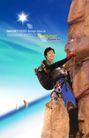 人物风景0105,人物风景,韩国设计元素,攀岩 岩石山