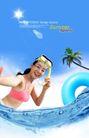 人物风景0107,人物风景,韩国设计元素,泳镜 泳圈