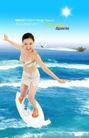 人物风景0111,人物风景,韩国设计元素,游艇 冲浪 女士