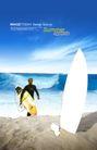 人物风景0113,人物风景,韩国设计元素,滑板 男性 沙粒