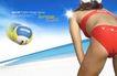 人物风景0118,人物风景,韩国设计元素,排球 比基尼 帽子