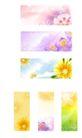 全新花纹0254,全新花纹,韩国设计元素,