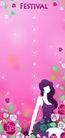 全新花纹0265,全新花纹,韩国设计元素,